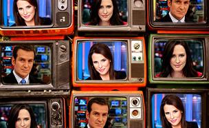ראשית ייצוגים טלוויזיונים (צילום: ויקיפדיה | shutterstock | סטודיו מאקו)