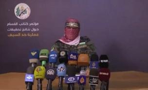 דובר חמאס במסיבת עיתונאים (צילום: חדשות)