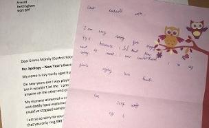 בת ה-6 התנצלה בפני השוטרים על ההטרדה (צילום: Sky News, חדשות)