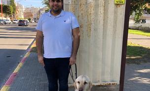 שגיא אסייג וכלבו ניאון (צילום: אלבום פרטי)