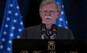 """""""אין שינוי בעמדת ארה""""ב"""". בולטון (צילום: TPS, חדשות)"""