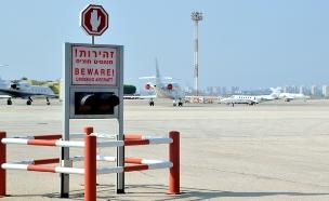 נמל התעופה בן גוריון (ארכיון) (צילום: פלאש 90, משה לוי, חדשות)