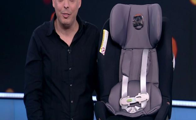 """כיסא הבטיחות החדש של סייבקס (צילום: מתוך """"נקסט"""", קשת 12)"""