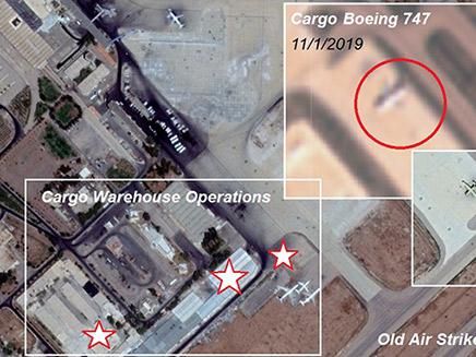 המטוס האירני שפרק בשישי מטען בדמשק