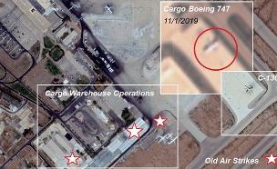 """המטוס האירני שפרק בשישי מטען בדמשק (צילום: בלוג המודיעין """"אינטלי טיימס"""", חדשות)"""