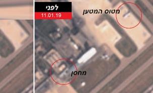 """ההאנגר לפני התקיפה (צילום: בלוג המודיעין """"אינטלי טיימס"""", חדשות)"""