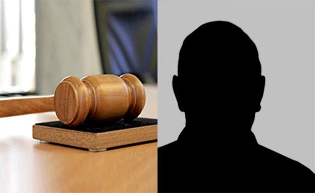 פרשה משפטית (צילום: החדשות)