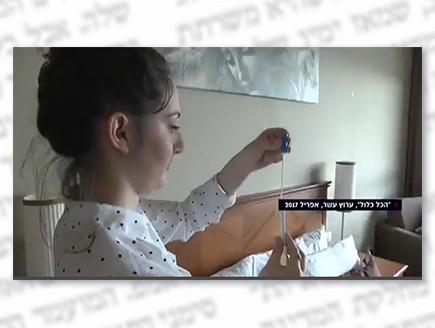 מי נגד מי (צילום: צילום מסך - חדשות עשר)