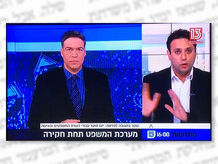 מי נגד מי (צילום: צילום מסך - רשת 13)