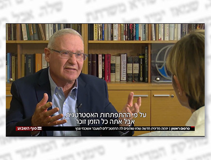 מי נגד מי (צילום: צילום מסך - החדשות)