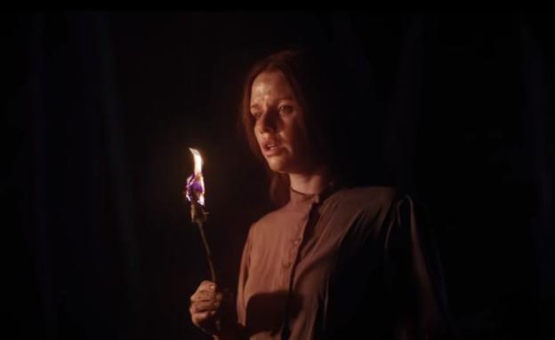 הגולם (צילום: יוטיוב - Transfax Film Productions)