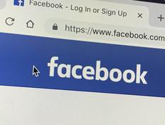 פייסבוק חסמה אתכם? ייתכן שבקרוב תוכלו לתבוע