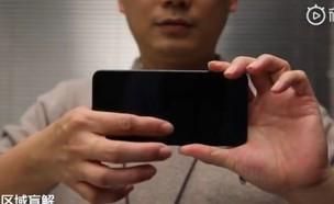 מתוך הסרטון של שיאומי (צילום: Xiaomi)