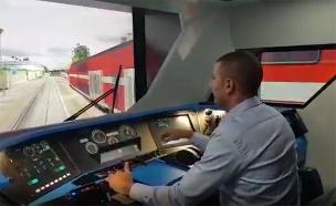 הסימולטור שיכשיר את נהגי הקטר. צפו (צילום: רכבת ישראל, חדשות)
