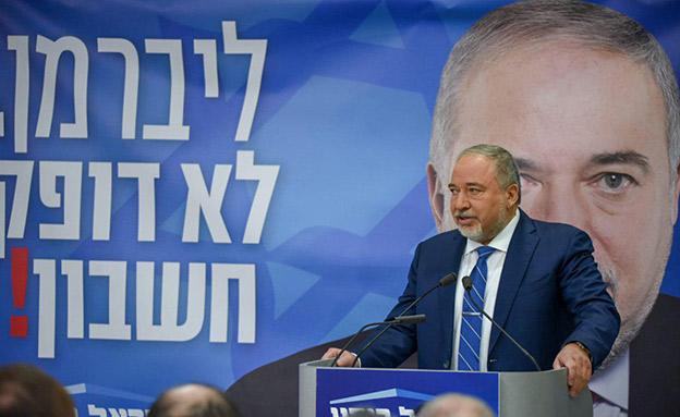 """""""צריך את ישראל ביתנו"""". ליברמן (צילום: קובי ריכטר/TPS, חדשות)"""