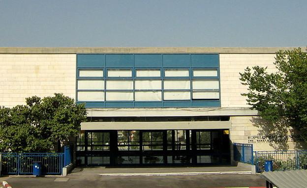 התיכון שליד האוניברסיטה (צילום: ויקיפדיה)