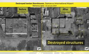 מחסני הנשק שהותקפו (צילום: ISI - ImageSat International, חדשות)