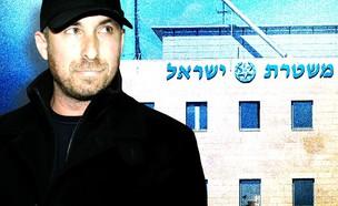 ראשית (צילום: Yonatan Sindel Flash90, סטודיו mako)