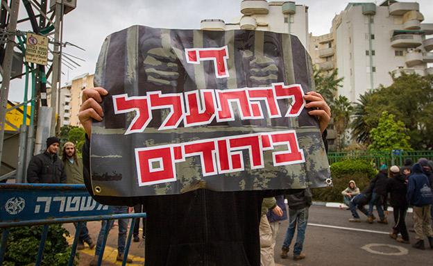 מחאה למען החשודים בפרשה (צילום: פלאש 90, חדשות)