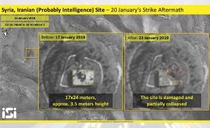 המתקפה הישראלית בסוריה (צילום: ISI - ImageSat International, חדשות)