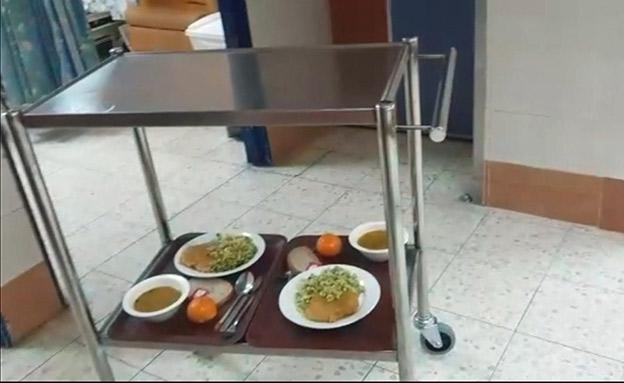 עגלת מזון בבית חולים (צילום: החדשות)