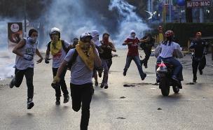 ונצואלה (צילום: רויטרס, חדשות)