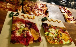 פיצה גרונימן שדל  (צילום: ריטה גולדשטיין, אוכל טוב)