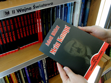 ספרו של היטלר