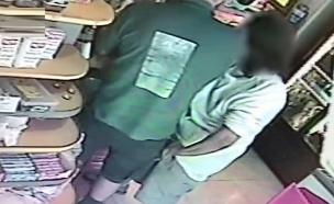 גבר ואישה גנבו עשרות אלפי שקלים (צילום: דוברות המשטרה, חדשות)