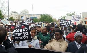 הפגנות האתיופים ב-2016. ארכיון (צילום: חדשות 2)
