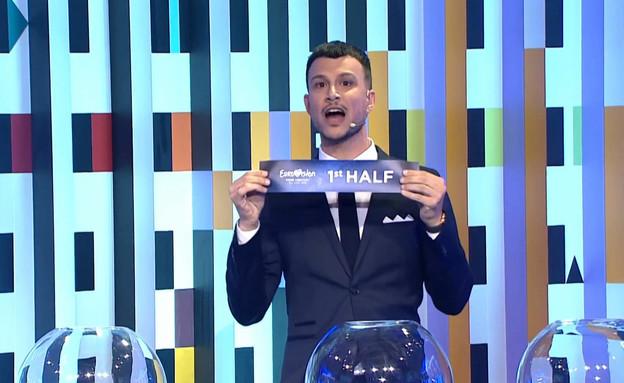 """אירוויזיון 2019: הגרלת המשתתפים בחצאי הגמר (צילום: מתוך """"ערב טוב עם גיא פינס"""", קשת 12)"""
