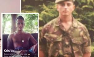 פרופיל הטינדר המזויף של החייל הסקוטי שנהרג (צילום: Facebook)