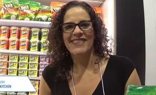 רמונה חזן (צילום: יוטיוב )