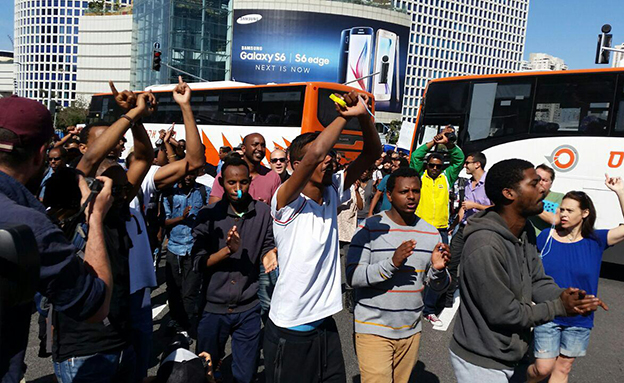 הפגנה, אתיופים (צילום: עזרי עמרם, חדשות)