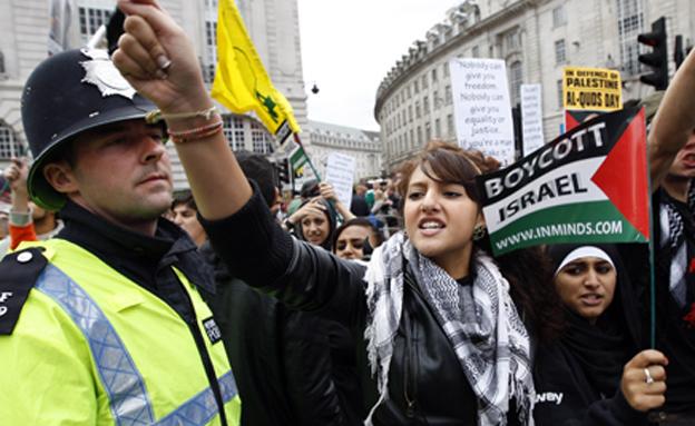 מחאה אנטי ישראלית בלונדון (צילום: רויטרס, חדשות)