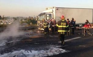 """תאונת דרכים. ארכיון (צילום: כב""""א מחוז מרכז, חדשות)"""