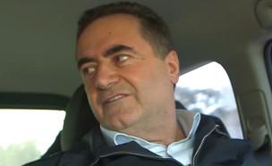 """ישראל כ""""ץ בראיון ל""""אנשים"""" (צילום: מתוך """"אנשים"""", שידורי קשת)"""