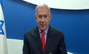 """ראש הממשלה בסרטון נגד היועמ""""ש (צילום: מתוך דף הפייסבוק של בנימין נתניהו, חדשות)"""