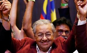 מהתיר מוחמד ראש ממשלת מלזיה (צילום: רויטרס, חדשות)