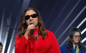 """להקת שלוה (צילום: מתוך """"הכוכב הבא לאירוויזיון 2019"""", קשת 12)"""