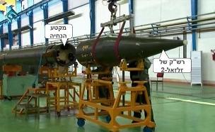 מפעל לייצור טילים באירן (צילום: חדשות)