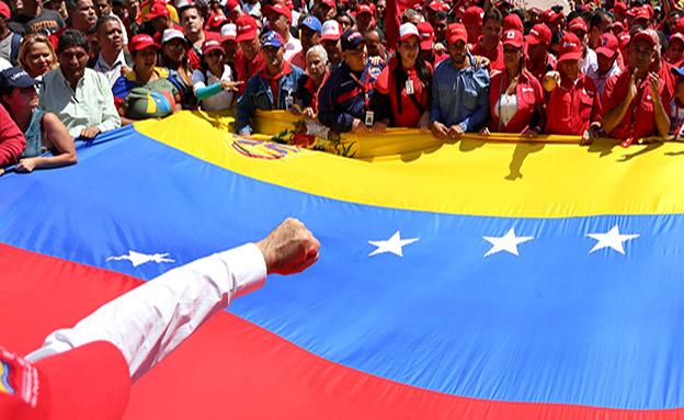 הפגנה בוונצואלה (צילום: רויטרס, חדשות)