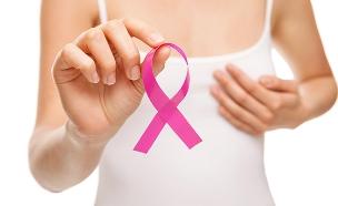סרטן השד - גורם התחלואה המוביל אצל נשים (צילום: 123rf, חדשות)
