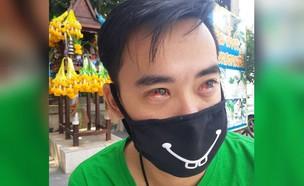 בנגקוק (צילום: ErikaOrdia, twitter)