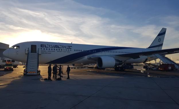 פרידה מה-767 (צילום: אל על)