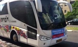 אוטובוס בשבת יחל לפעול בטבריה (צילום: אביחי לוי, חדשות)