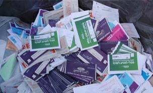 דברי דואר מגופים גדולים שהושלכו ברחוב (צילום: חדשות)