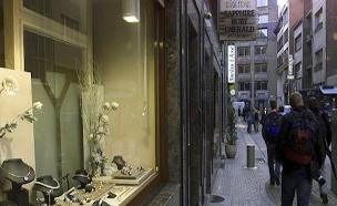 חנות תכשיטים באנטוורפן, ארכיון (צילום: AP, חדשות)