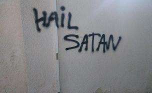 כתובות נאצה על קירות בית כנסת (צילום: חדשות)