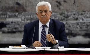 אבו מאזן במסר לישראלים (צילום: רויטרס, חדשות)